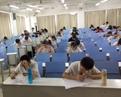 山东专升本教育学心理学考试大纲